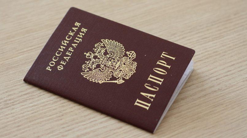 Для получения рвп сертификат уровня гражданства пойдет